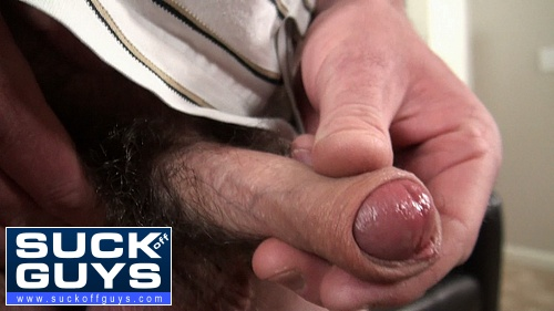Eric Stowe's Foreskin